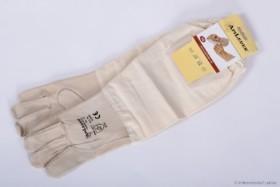 Nappa-Lederhandschuhe